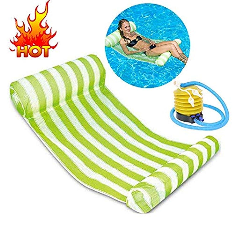 SevenAndEight 浮き輪 ウォーターハンモック インフレータブル浮動ベッド 水遊び 浮き袋 プールフロート ポータブルなプールマット エアーポンプ付き 水泳用品