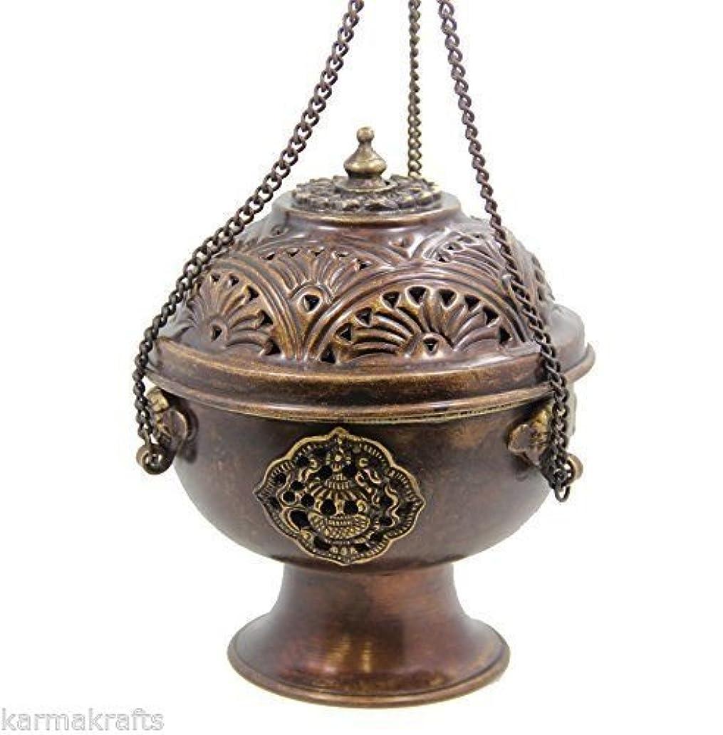 勝つポンペイ保持するチベットHanging DharmaObjects Incense Burner ~銅W /チベットシンボル~ 5.25