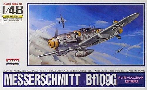 1/48 日本機・外国機 No.13 メッサーシュミットBf109G