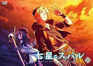 【Amazon.co.jp限定】七星のスバル DVD vol.3 (通常版)