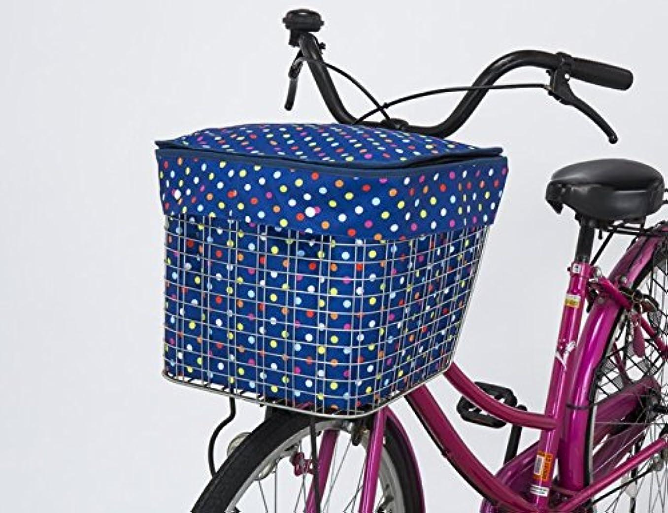 追い越すレガシーピックアストロ 自転車前かごカバー 保冷機能付き ドット柄 保冷しながら防犯対策できます! 612-07
