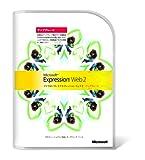 Microsoft Expression Web 2 アップグレード