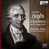 《ハイドン交響曲集Vol.1》交響曲第35番、第17番&第6番「朝」