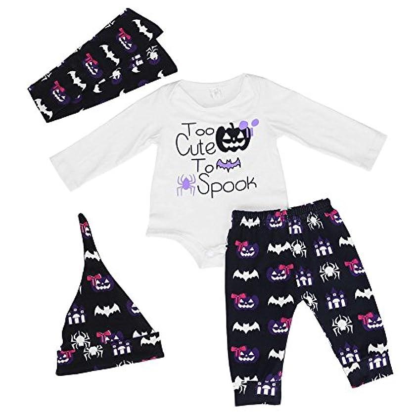 粘性の二次ジョリーChaufly 幼児 子供服 子供 ファッション カジュアル ハロウィン ベビー 幼児 パンプキンパターンロンパー+パンツ+帽子+ヘッドバンド 4本/セット