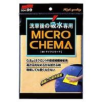 SOFT99 ( ソフト99 ) 洗車タオル マイクロセーマ 04079