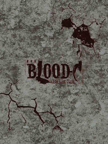 劇場版 BLOOD-C The Last Dark(完全生産限定版) [Blu-ray]の詳細を見る