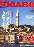 madame FIGARO japon (フィガロ ジャポン) 2008年 8/20号 [雑誌]