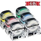 ASprint 6色の1セット 12mm キングジム用 SS12K ST12K SC12R SC12Y SC12G SC12B KINGJIM 互換 テープ- カートリッジ テプラPRO テープ 長さ8M 強粘着