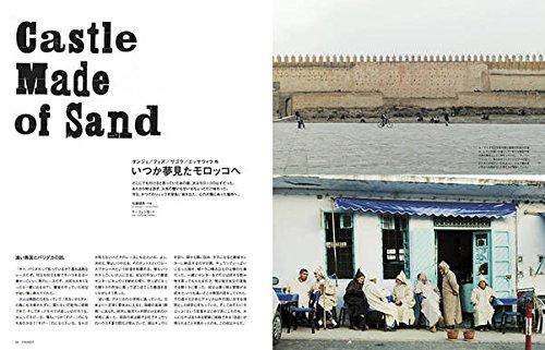 TRANSIT 佐藤健寿 特別編集号 美しき不思議な世界 (講談社 Mook(J))