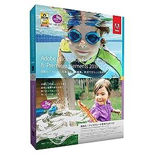 Adobe Photoshop Elements 2019 & Premiere Elements 2019|日本語|乗換え・アップグレード版|Windows/Macintosh版