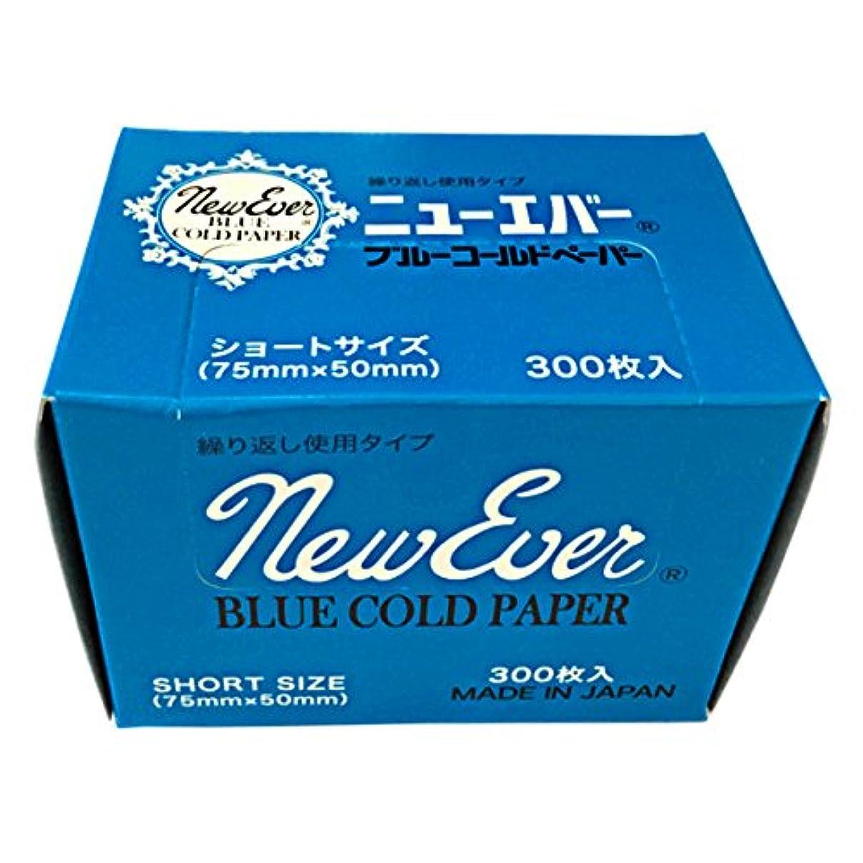 コンチネンタル形容詞優れたニューエバー ショートP 300枚 ブルー