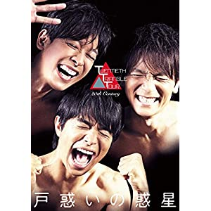 TWENTIETH TRIANGLE TOUR 戸惑いの惑星(DVD)