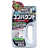 PROSTAFF(プロスタッフ) コンパウンド 魁 磨き塾 コンパウンドシャンプー ライト S98