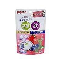 Pigeon (ピジョン) サプリ かんでおいしい葉酸タブレット ストロベリー/ブルーベリー/ヨーグルト 60粒[20445]