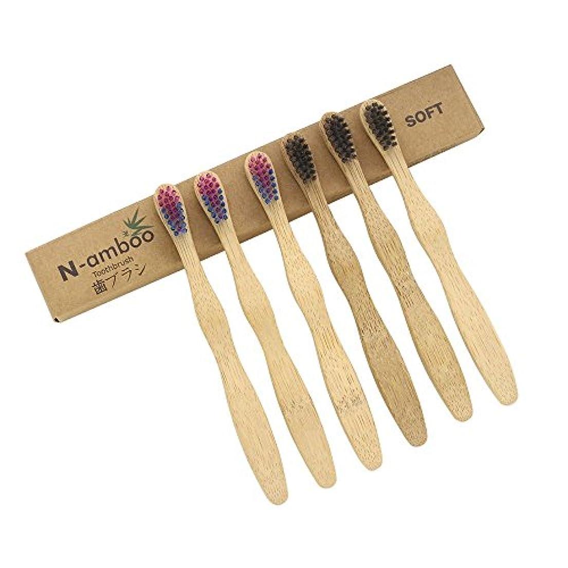 白内障泥だらけできるN-amboo 竹製耐久度高い 子供 歯ブラシ エコ 6本入り セット 黒と紫