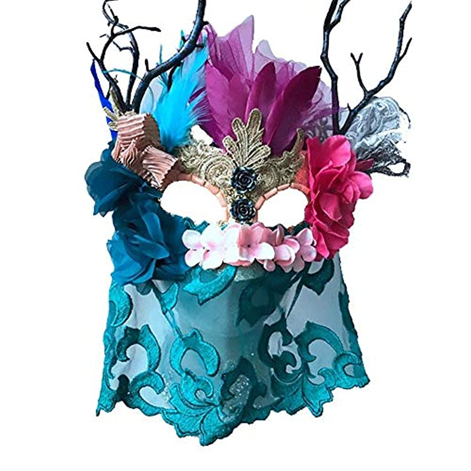 Nanle ハロウィーンのクリスマスフェザーの乾いた枝ベールの花マスク仮装マスクレディミスプリンセス美しさの祭りデコレーションマスク