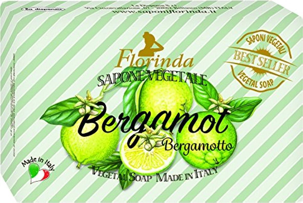 ラッシュバナナ手荷物フレグランスソープ ベストセラーシリーズ ベルガモット