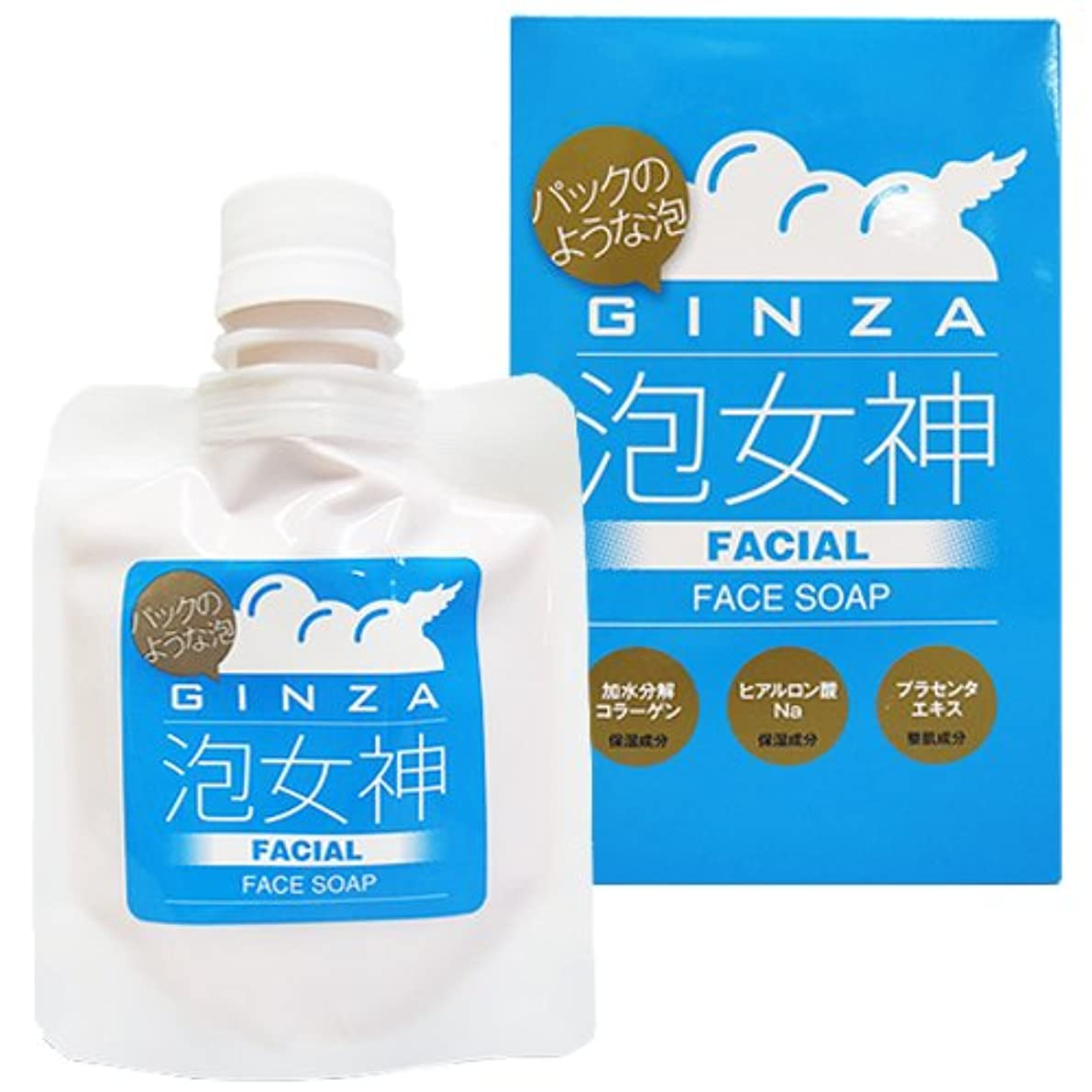 不調和ずるいアシスト銀座?イマージュ化粧品 GINZA泡女神フェイシャルソープ 110g