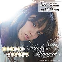 ミッシュブルーミンワンデー30枚入  【オリーブブラウン】-8.50   【4箱セット】