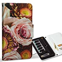 スマコレ ploom TECH プルームテック 専用 レザーケース 手帳型 タバコ ケース カバー 合皮 ケース カバー 収納 プルームケース デザイン 革 フラワー 花 薔薇 001001