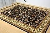 ウィルトン織 ラグ 絨毯 カーペット ペルシャ絨毯 デザイン ブラック 約 240X240cm 75万ノット