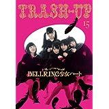 季刊 TRASH-UP!! vol.15