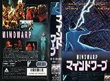 マインドワープ [VHS]()