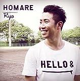 HOMARE-Ryo