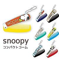 【スヌーピー】コンパクトコーム(スヌーピー&ウッドストック)[816099]