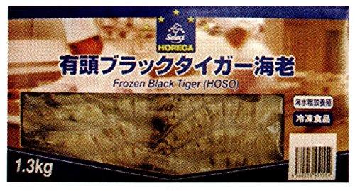 有頭ブラックタイガー海老 20尾サイズ 1.3kg 【冷凍】/ホレカセレクト(12箱)