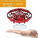 BOMPOW ドローン, 360度回転 子供と大人用ドローン, ハンドコントロール 高度維持 自動ホバリング機能ミニドローン 日本語説明書 (レッド)
