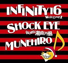 INFINITY 16 welcomez GOKI「Happy Christmas Forever」のジャケット画像