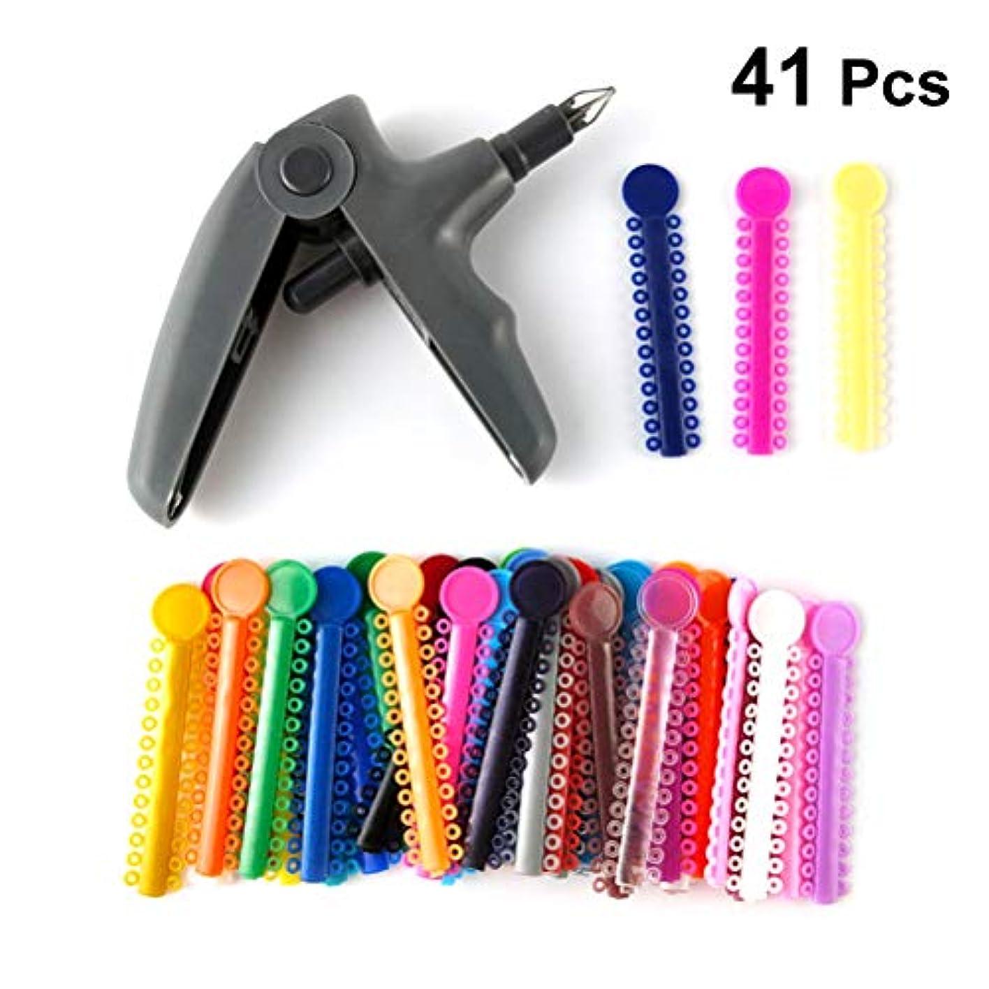 忠実な汚れる腐敗したROSENICE 40PS歯科矯正結紮は、合併した色と結紮手シャンクを結びつける