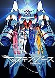 キャプテン・アース VOL.3 初回生産限定版[Blu-ray]