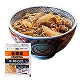 ★【タイムセール】吉野家 牛丼の具 冷凍 135g×10個入りが3,800円!
