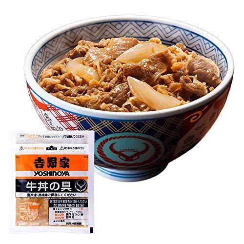 吉野家 冷凍牛丼の具  20食入り