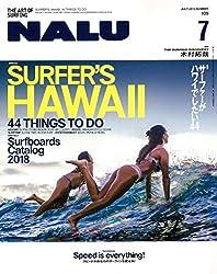 NALU(ナルー) 2018年7月号(連載:木村拓哉)