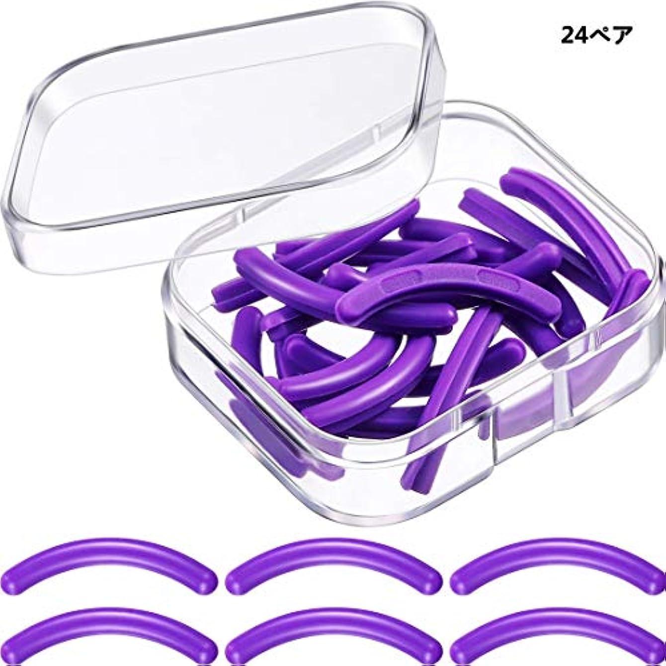 舌急勾配の複合Wotion 24ピースカーリングアイロン詰め替えまつげカーラーサプリメントパッドシリコーンゴム交換詰め替え用ユニバーサルアイラッシュカーラーで透明収納ボックス (紫色)