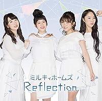 Reflection【Blu-ray付き限定盤】
