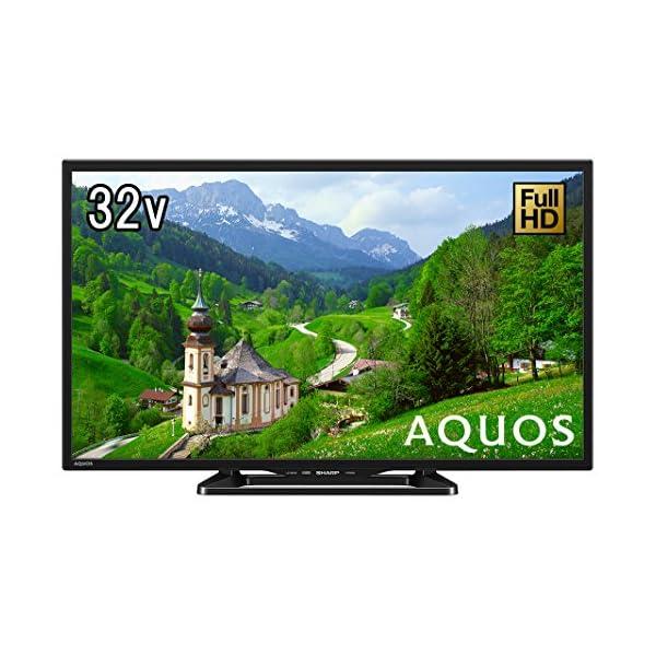 シャープ 32V型 液晶テレビ AQUOS LC...の商品画像