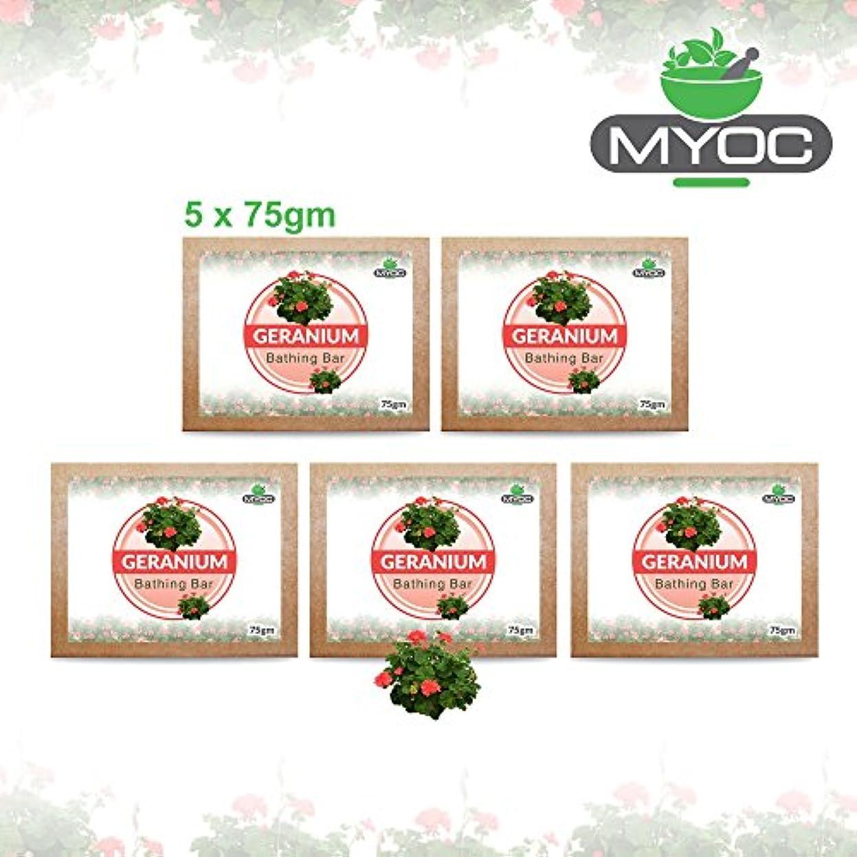 回復ホーンバラ色Geranium Oil soap an excellent moisturizer for mature, dry skin 75gm. X 5 Pack