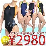【Yingfa】レディースワンピース競泳水着S1-オレンジ/グレー