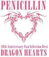 20th Anniversary Fan Selection Best Album DRAGON HEARTS(DVD付B)