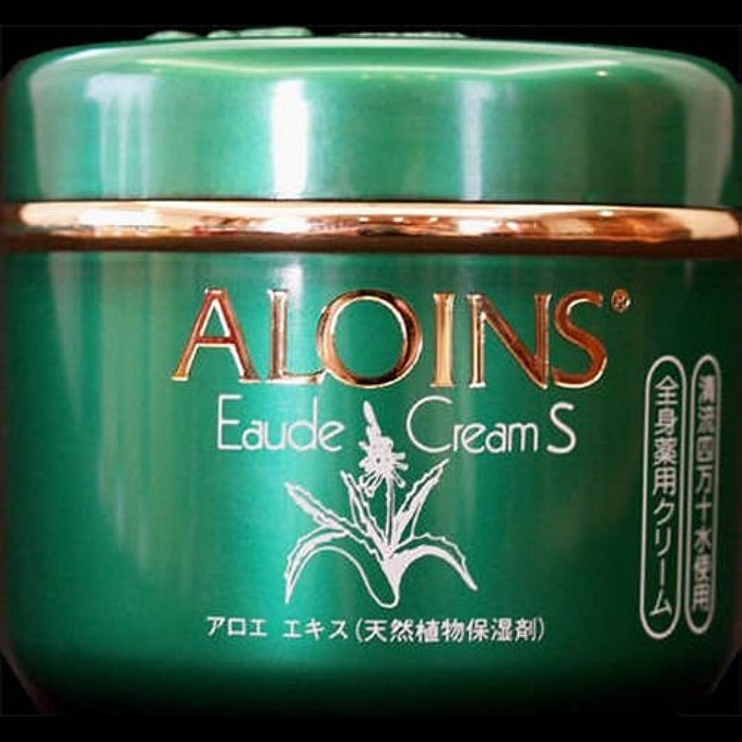 怠な研磨剤解決アロインスオーデクリームS 185g ×2セット