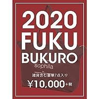 ソフィラ(sophila) 2020福袋【その他40/S】