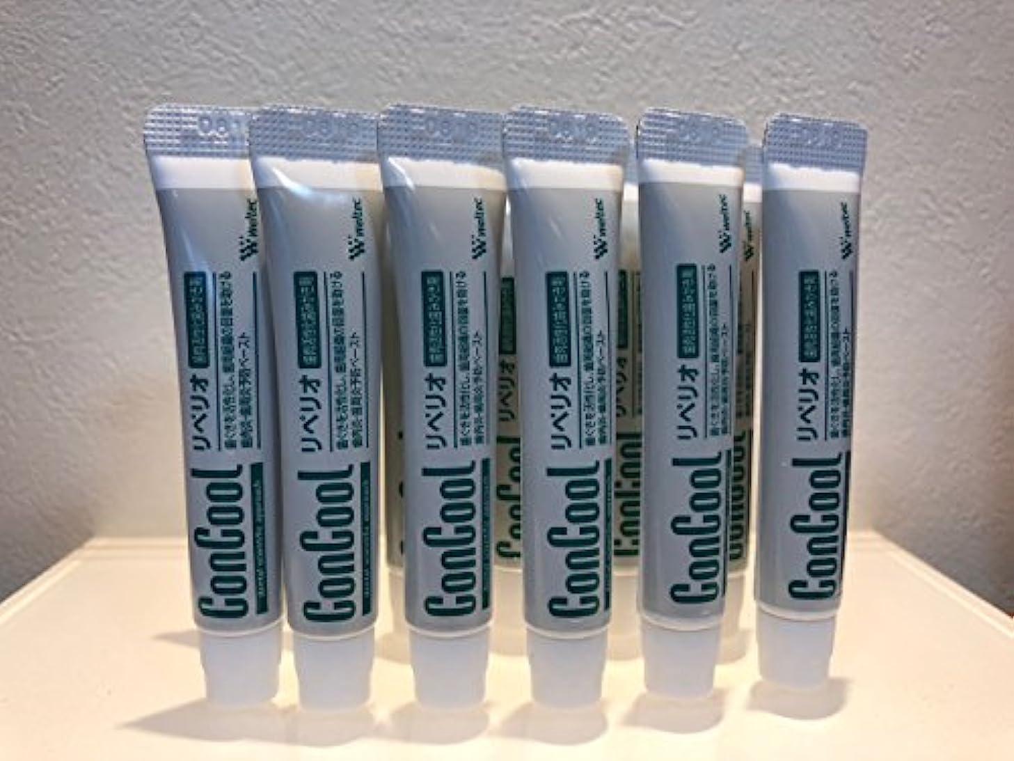 コンクール リペリオ(薬用歯磨材) 5gx12 セット