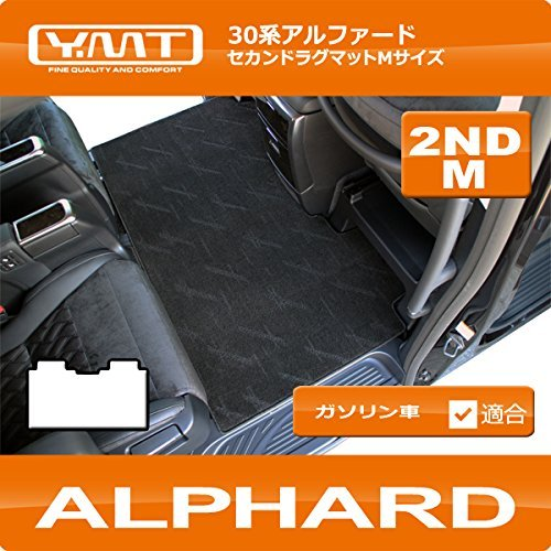 YMT 30系アルファード ガソリン車 S-Cパッケージ セ...