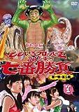 ももクロChan Presents 「ももいろクローバーZ 試練の七番勝負」 vol.1 [DVD]