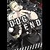 DOG END(4) (裏少年サンデーコミックス)
