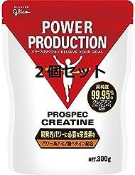 【2個セット】グリコ アミノ酸プロスペッククレアチンパウダー PROSUPEC CREATINE 300g Glico